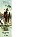 Bookmark Reconciliation 1664