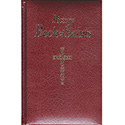 Picture Book of Saints, Hardcover 235/13BG