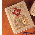 Lectionary Cover Pantocrator 35-3315