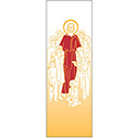 "Jesus with the Children 117"" x 39"" Banner 7143"